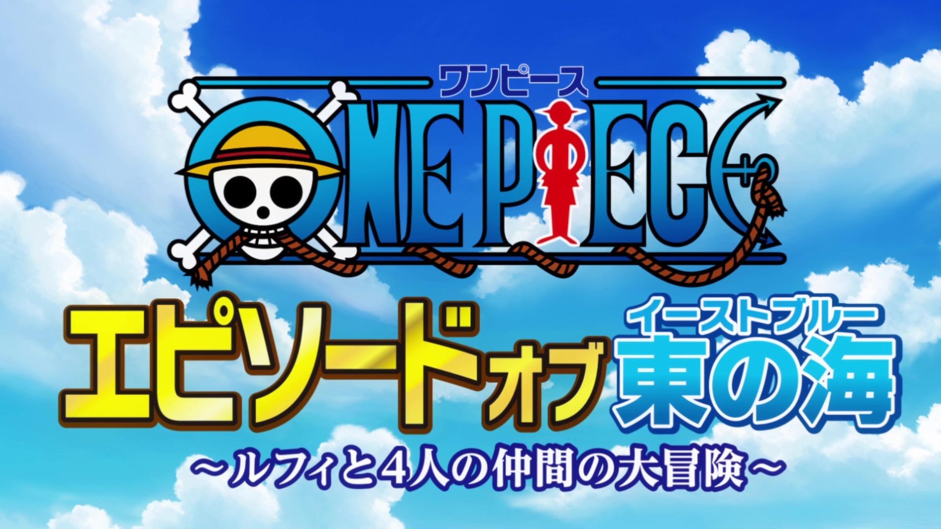 One-Piece Episode of East Blue : Luffy to 4 nin no Nakama no Daibouken News background