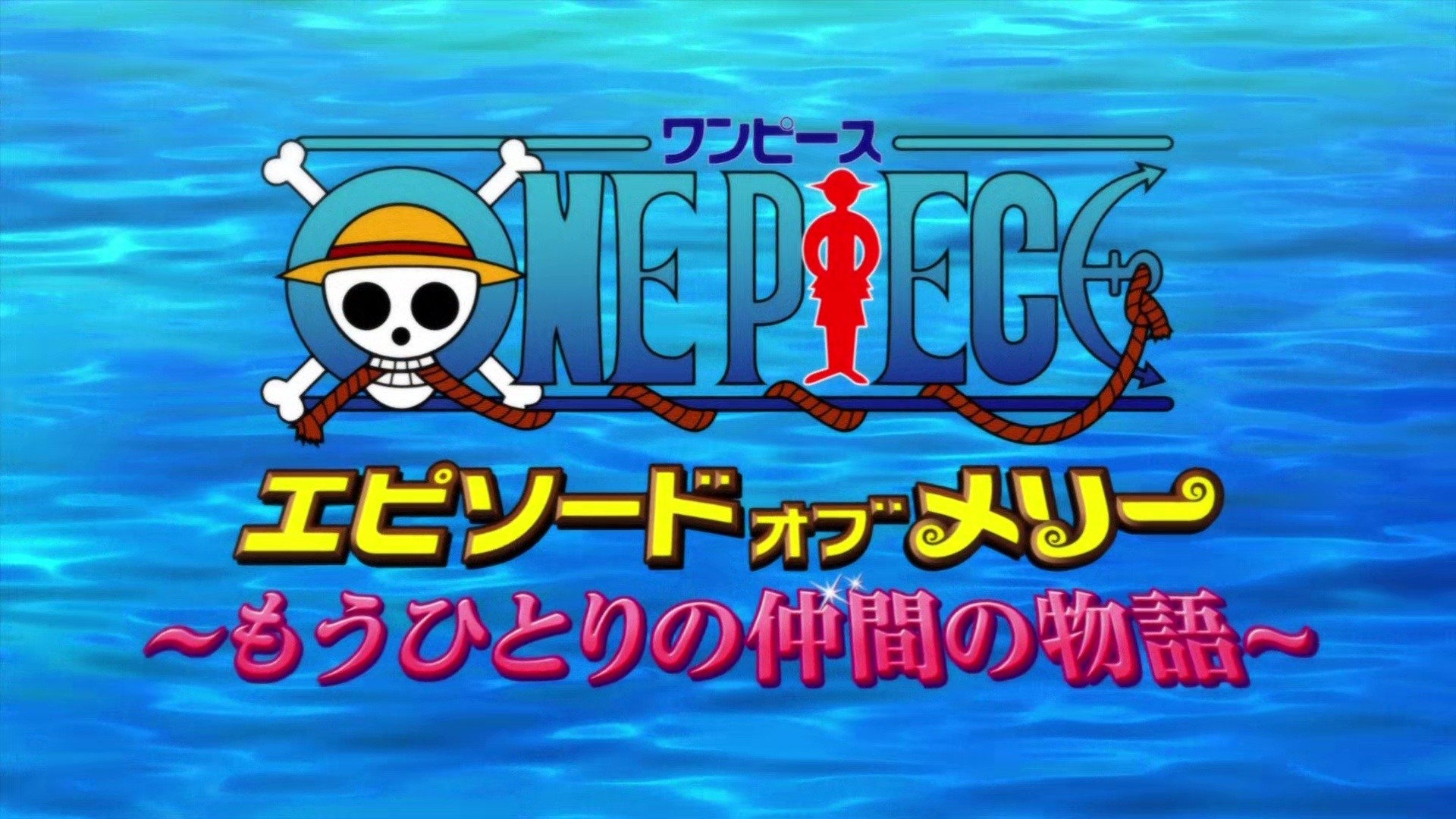 One-Piece Episode of Merry : L Histoire d un Autre Compagnon News background