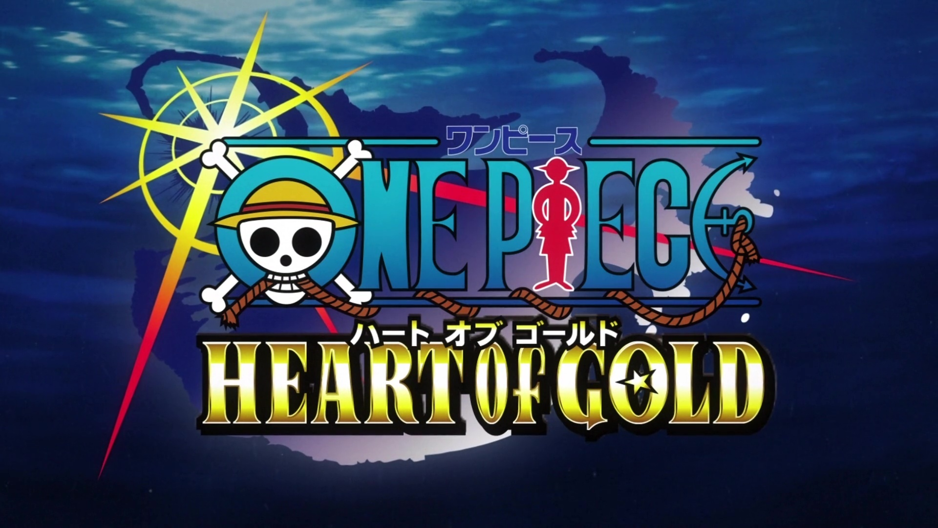 One-Piece Special : Heart of Gold (Partie 1/3) News background